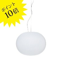 756GLOBALL/S2 「GLO-BALL S2」FLOS(フロス) ペンダント /ヤマギワ★要電気工事[天井照明/ペンダントライト/イタリア系/デザイナーズ/輸入]【756GLOBALL/S2...