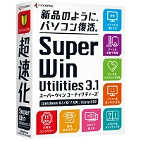 【送料無料】 筆まめ 〔Win版〕 SuperWin Utilities 3.1 (3台)[SUPERWINUTILITIES3.]