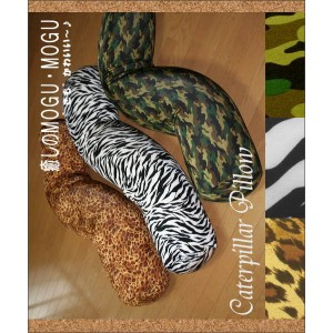 "【Wild Style】 ""Caterpillar Pillow"" 25Rx125cm 伸縮素材+中身は極小直径約0 5mmのマイクロビーズ【 抱き枕 抱きまくら パンサー 豹柄 迷彩柄 アーミー..."