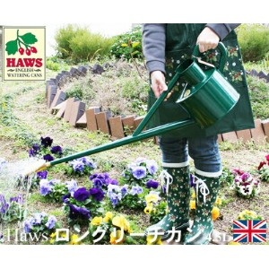 【Haws】プロフェッショナル Long Reach Can( ロングリーチカン)4.5L(全2色)