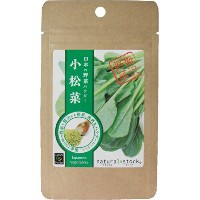 natural stock 日本の野菜パウダー 小松菜 20g 梶商店