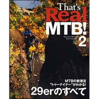 【M便】That's Real MTB! 2