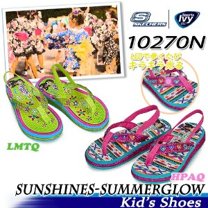送料無料 スケッチャーズ SKECHERS SUNSHINES-SUMMERGLOW 10270N HPAQ/LMTQ