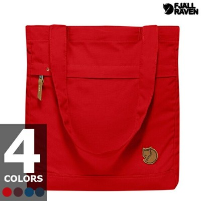 FJALL RAVEN TOTEPACK No.3(フェールラーベン トートパック No.3)4色展開15SS-I