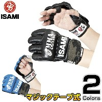 【ISAMI・イサミ】オープンフィンガーグローブMMA IS-002(IS002) S/M/L/XL MMA 総合格闘技【送料無料】【smtb-k】【ky】