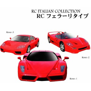RC ITALIAN COLLECTION