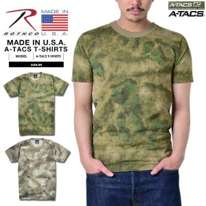 15%OFFクーポン対象商品!ROTHCO ロスコ MADE IN U.S.A. A-TACS CAMO トレーニング用Tシャツ《WIP》ミリタリー 男性 春 ギフト プレゼント