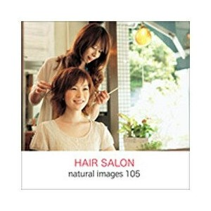 【送料無料】 大日本スクリーン 〔Win・Mac版〕 natural images 105 HAIR SALON[NATURALIMAGESVOL.10]