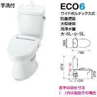 INAX LIXIL・リクシル トイレ マンションリフォーム用 アメージュ便器【BC-360PU/DT-M180PMW】 便座なしセット ECO6[新品]【RCP】