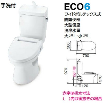 INAX LIXIL・リクシル トイレ マンションリフォーム用 アメージュ便器【BC-360PU/DT-M180PM】 便座なしセット ECO6[新品]【RCP】