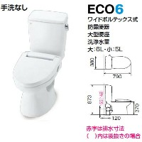INAX LIXIL・リクシル トイレ マンションリフォーム用 アメージュ便器【BC-360PU/DT-M150PMW】 便座なしセット ECO6[新品]【RCP】