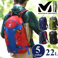 【20%OFFセール】ミレー MILLET!ザックパック 登山用リュック バックパック 大容量 【MOUNTAINEERING/マウンテニアリング】 [PROLIGHTER 22] mis1847u...