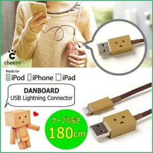 ダンボー変換ケーブル Cheero DANBOARD USB cable with Lightning connector【180cm】【cheero iphone ケーブル iPhone5...