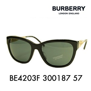 【OUTLET★SALE】アウトレット セール バーバリー サングラス BE4203F 300187 57 BURBERRY