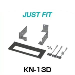 JUST FIT ジャストフィット KN-13D 取付キット