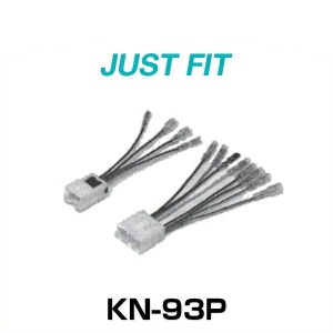 JUST FIT ジャストフィット KN-93P 配線キット