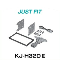 JUST FIT ジャストフィット KJ-H32DII 取付キット