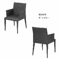 Verse Arm Chair TDC-9575/79 1脚 【Verse】【あずま工芸】【送料無料】