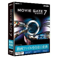 【送料無料】ジャングル MovieGate 7【Win版】(CD-ROM) MOVIEGATE7WC [MOVIEGATE7WC]【KK9N0D18P】