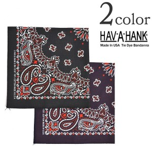 HAV-A-HANK(ハバハンク) バンダナ ペイズリー2色柄 / アメリカ製 / BANDANNA MADE IN U.S.A.