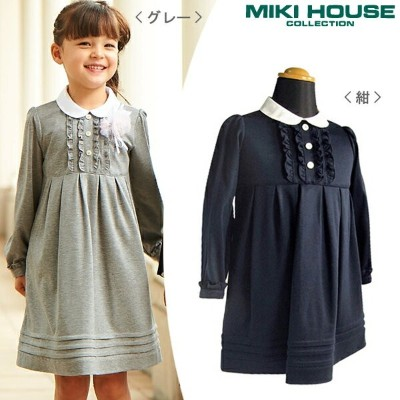 MIKIHOUSE COLLECTION(ミキハウス コレクション)♪『丸襟ワンピース』♪フォーマルフリル120cm130cm【ミキハウス】【ワンピース】[入学式][結婚式][子供用]【日本製】