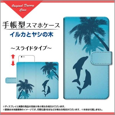 手帳ケース スライドタイプ iPhone/iPod touch/Xperia/Galaxy/AQUOS/arrows/URBANO/DIGNO/HTC/isai/Qua Phone...