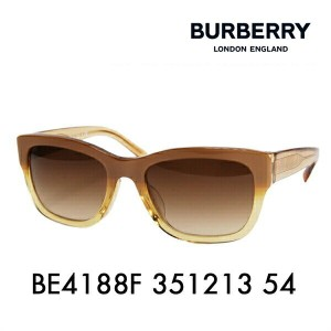 【OUTLET★SALE】アウトレット セール バーバリー サングラス BE4188F 351213 54 BURBERRY
