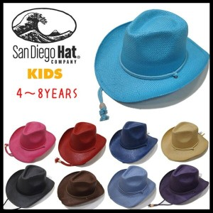 【San Diego Hat KIDS】サンディエゴハットキッズ/KIDS' COWBOY HAT/カウボーイハット/麦わら帽子/【SD-STCLKID】/子供帽子/ペーパー