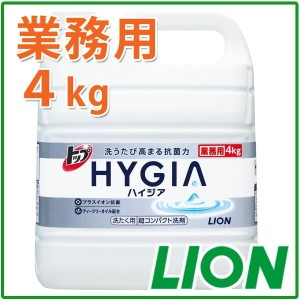 HYGIA HYGIA 4kg 4kg 業務用 液体 ハイジア ハイジア つめかえ用 特大 洗濯洗剤 トップ ライオン