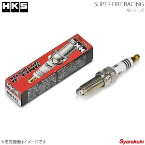 HKS/エッチ・ケー・エス 1本 SUPER FIRE RACING M45iL PLUG M-iL SERIES TOYOTA パッソ KGC30,KGC35 プラグ
