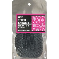 【ASK】ワンタッチスノーソール 婦人用ソール(ONE TOUCH SNOWSOLE)梅雨・滑り止め・雪