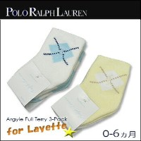 【即納】Polo Ralph Lauren(ポロ ラルフローレン)-Layette Boy- Argyle T/H/T Rugby Full Terry 3-Pack[L60006LPK] 新生児...