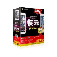 MOBILE WING スマホWOWデータ復元 for iPhone TP0018