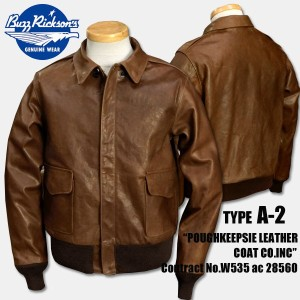 "BUZZ RICKSON'S(バズリクソン)Type A-2""POUGHKEEPSIE LEATHER COAT CO,INC""ORDER NO.30-1415【BR80412】"