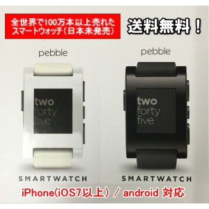 Pebble Watch (ぺブルウォッチ) Arctic White/Jet Black 【iPhone/android用スマートウォッチ】