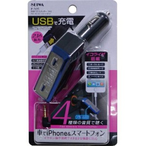 車用 FMトランスミッターDEQ P225 | iPhone iPad GALAXY Xperia AQUOS ARROWS Bluetooth スマートフォン スマホ 5 5c 5s 6 6s...