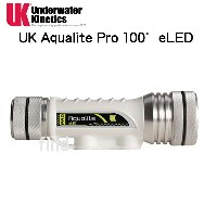 UK AQUALITE PRO 100°eLED アクアライト プロ ワイド100度 eLED 水中ライト 充電池、充電器付き 超小型充電式ライト 大光量1200ルーメン UNDERWATER...