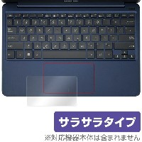 Asus EeeBook X205TA 用 トラックパッド 保護フィルム OverLay Protector for トラックパッド Asus EeeBook X205TA 【ポストイン指定商品】...