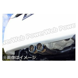 HKS Cool Style マフラー 【品番:31028-AS003】 ニッサン モコ 型式:MG33S エンジン型式:R06A(NA) 年式:11/02~