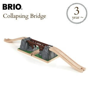 ブリオ 落下橋 33391 BRIO railway toy wood toy