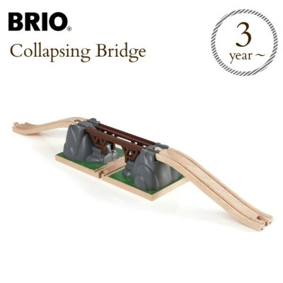 BRIO WORLD(ブリオ) 落下橋 33391 BRIO railway toy wood toy