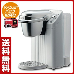 KEURIG(キューリグ) Neotrevie ネオトレビエ BS200(W) パンナホワイト KEURIG キューリグ K-cup専用 コーヒーマシン ネオトレビエ 珈琲 紅茶 【送料無料】