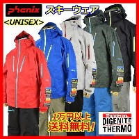 【2015-2016 MODEL】【30%OFF!】フェニックス 【PHENIX】Crack Check Two-Piece スキーウェア上下セット PS5722P30 UNISEX Mens ...