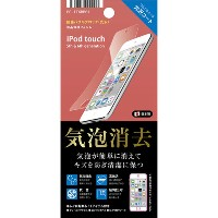 □◆ iPod Touch 第5世代 / 第6世代 専用 液晶保護フィルム 気泡消去 光沢 PG-IT6BB01【ipod/touch/アイポッド/アイポット/タッチ/液晶保護フィルム/画面/シール...
