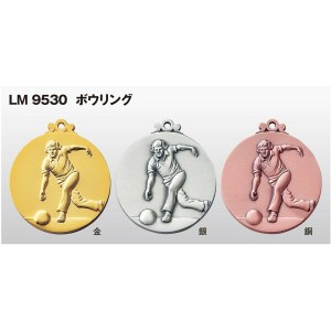 LMメダル53mm (高級プラケース入り) LM9530P/A-1