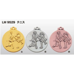 LMメダル53mm (高級プラケース入り) LM9529P/A-1