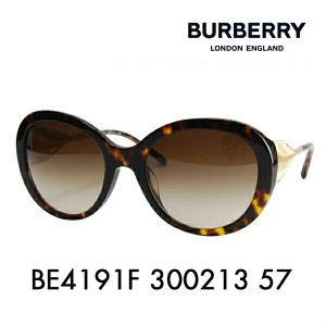 【OUTLET★SALE】アウトレット セール バーバリー サングラス BE4191F 300213 57 BURBERRY