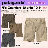 Patagonia M's Quandary Shorts - 10 in.【パタゴニア】【Patagonia_2015SS】