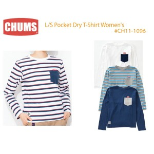 CHUMS チャムス CH11-1096 L/S Pocket Dry T-Shirt Women's ポケットドライTシャツ ※取り寄せ品