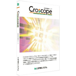 【送料無料】FMシステム Croscope【Win版】 CROSCOPEW [CROSCOPEW]【KK9N0D18P】